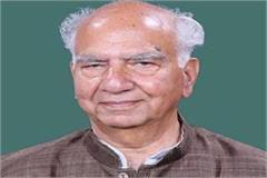 shanta kumar flatly denies his claim to the rajya sabha seat