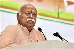 rss focus its full focus on 2021 census writing of caa tribals to hindu