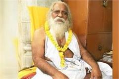 mahant nritya gopal das  who did not sacrifice his place of trust