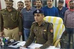 stf arrested 50 thousand convicted prisoner from agra