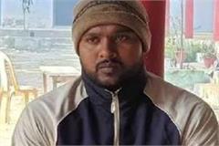 up board exam 2020 munnabhai caught in aligarh was giving exam