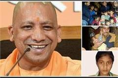 cm yogi honored 23 children by giving them bags
