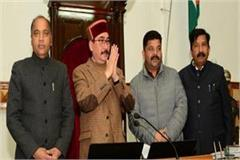 vipin parmar will be crowned as himachal assembly speaker today