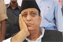 the court rejected the anticipatory bail pleas of azam khan