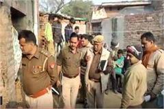 tantrik killed to fix ghost haunt stir in village