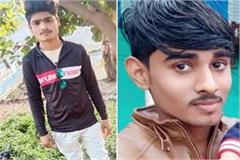 harda 2 brothers drown bike canal body 1 found search other continues