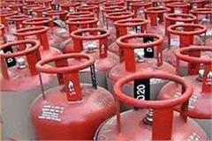 central government end subsidy on gas cylinders after 31 march