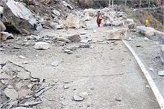 landslide on road