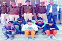 police success 5 accused of ankit murder case arrested