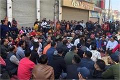fury demonstration by general society in phagwara