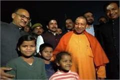 when cm yogi asked  do you read   i got the answer from the children