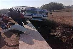 3 killed 11 injured in three separate accidents in mp