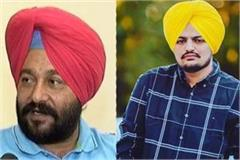 sidhu moose wala is being maligned kangar