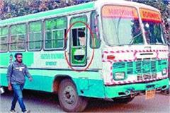 youth breaks glass of haryana roadways bus driver injured
