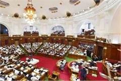 sp bsp members walkout from up assembly