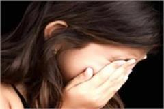 baghpat class 4 student raped accused youth arrested