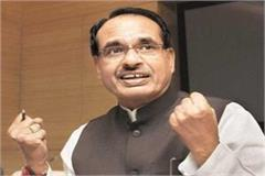 former mp shivraj chauhan ask 10 questions to cm kamal nath