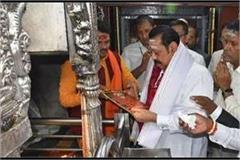 sri lankan pm mahinda rajapaksa reached varanasi kashi vishwanath