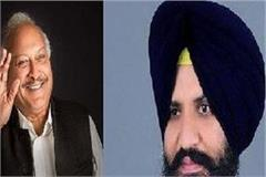 non bailable warrant issued by simarjit bains in defamation case