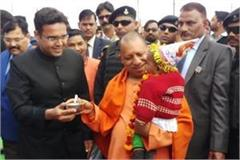 yogi said inaugurating the health fair   this is health awareness