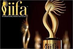 security command iifa award 2020 handled one thousand police personnel