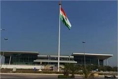 mp s third highest flag hoisted at khajuraho airport