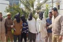 muzaffarnagar 4 pfi members arrested for carrying out anti national activities