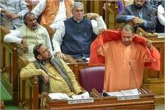 cm yogi bids in up assembly intention of previous