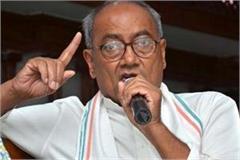 former cm digvijay congratulated tribals tweeting this demand