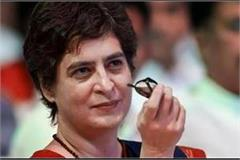 congress priyanka said in this strategy to encircle bjp through this campaign