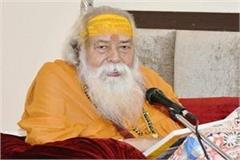 shankaracharya swami swaroopanand on shri ram janmabhoomi trust