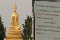 corona virus panic dain mahamankole temple of buddhist taposthali closed
