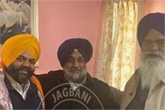 sukhbir badal and ratan singh ajnala meeting in closed room