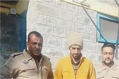 smuggler caught with chitta in chaupal