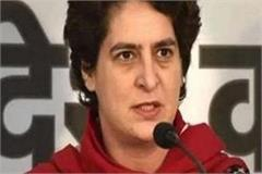 delhi elections priyanka gandhi speaks on exit poll  will see the result