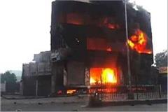 case of arson at captain abhimanyu house 4 accused get big relief from court