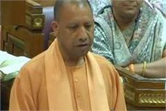 yogi targets akhilesh without naming him