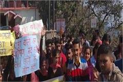 hundreds of jbt and dled trainees took to the streets in nahan