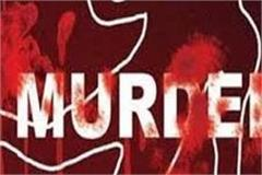 unfair crooks in up mother daughter murder in lakhimpur kheri husband missing