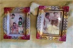 vidisha her husband s wife strangled 3 children hanged herself all 4 died