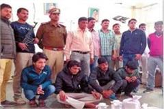 police carried out the big action arrested four gangsters