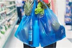 plastic bags are causing crisis on life corporation is doing food