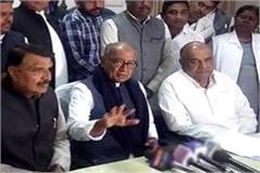 former cm digvijay jabalpur  kokanastha brahmins captured rss