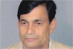 bjp leader and former min rajendra prasad singh dead funeral held today