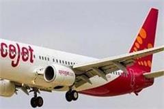 passengers on holi special flight service from gorakhpur to delhi