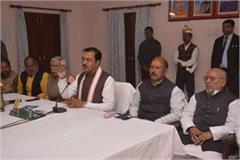 heir pathan is speaking the language of the traitor keshav prasad maurya
