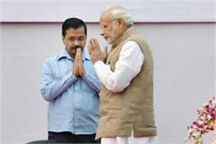 kejriwal new custom without commenting on modi
