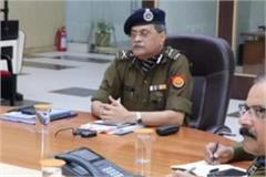 dgp reaches ramnagri ayodhya security reviewed