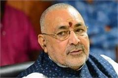 giriraj singh said raise 4 animals and earn 20 lakh rupees annually