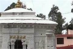 pandava carpet shiva temple mahadev
